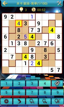Sudoku magic apk screenshot