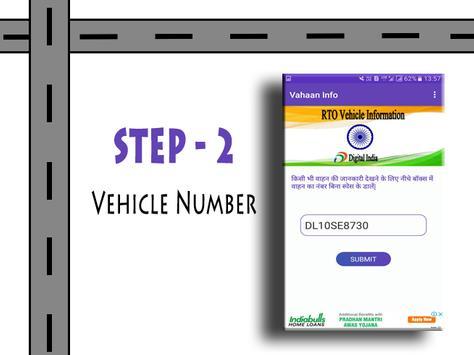 RTO Vehicle Info - Vahaan screenshot 1