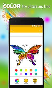Colorfly скачать на андроид