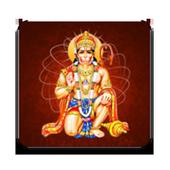 SuShri icon