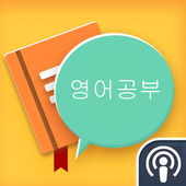 Learn Languages Podcasts: Spanish, English, German icon
