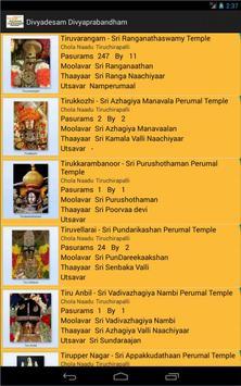 Divyadesam Divyaprabandham apk screenshot