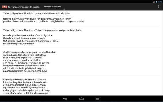 Nityanusanthaanam (English) apk screenshot