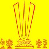 Nityanusanthanam (Tamil) icon