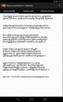 Nityanusanthanam (Tamil) apk screenshot