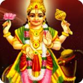 Angaaraka Gayatri Mantra icon