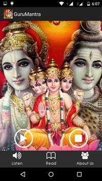 Guru Mantra screenshot 1