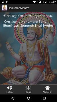 Hanuman Mantra screenshot 2