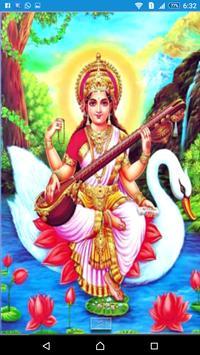 Hansa Mantra poster