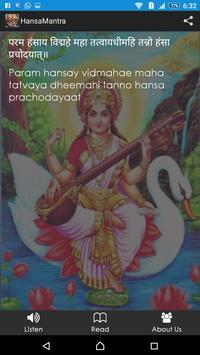 Hansa Mantra apk screenshot