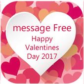 Message Valentine special 2017 icon