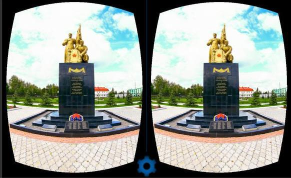 VR-Shchekino screenshot 2