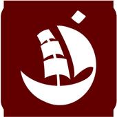 Zaair Guide icon