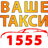 VASE TAXI Kicevo icon