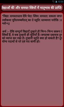 Vashikaran Vidhya screenshot 3