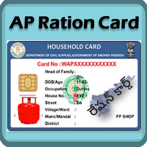 AP Ration Card and LPG (Deepam)