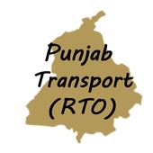 Punjab RTO Details icon