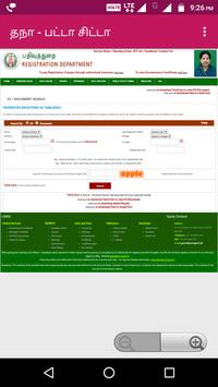 TN Patta Citta & EC apk screenshot