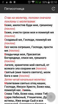 Пятисотница poster
