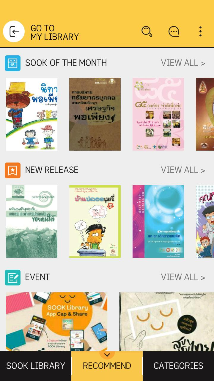 SOOK Library for Android - APK Download