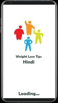 Best Weight Loss Tips in Hindi screenshot 2