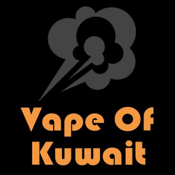 Vape Of Kuwait apk screenshot