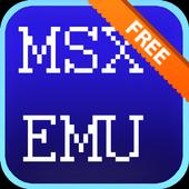 MSX.emu Free icono