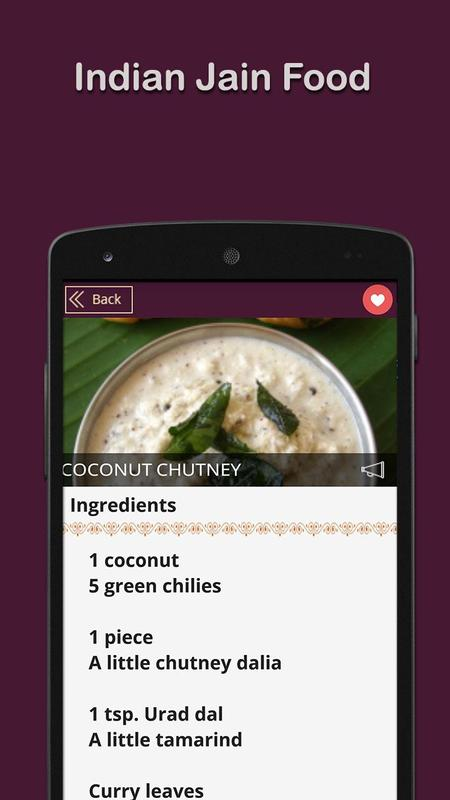 Jain recipes apk download free books reference app for android jain recipes apk screenshot forumfinder Images