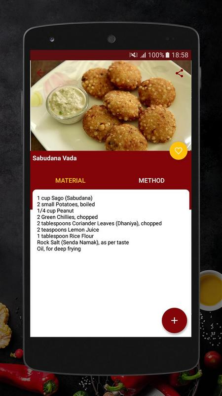 Indian veg recipes in english for android apk download recipes in english captura de pantalla 1 indian veg recipes in english captura de pantalla 2 forumfinder Image collections