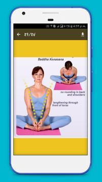 Yoga screenshot 1