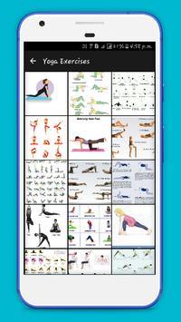 Yoga screenshot 2
