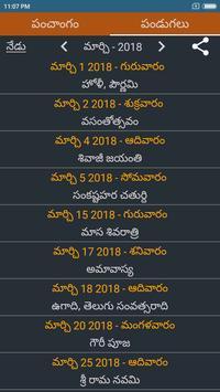 Telugu Calendar 2018 - Panchangam Festivals screenshot 1