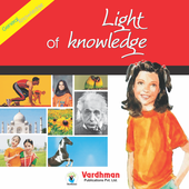 Light of Knowledge 3 icon