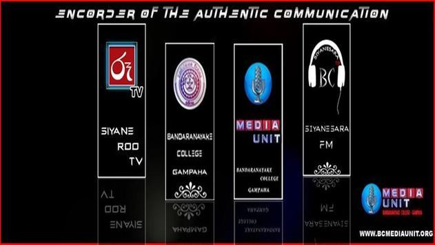 Siyanesara FM(BCMU) screenshot 2