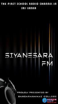 Siyanesara FM(BCMU) screenshot 4