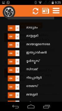 Varthalokam apk screenshot