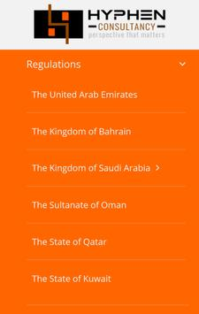GCC VAT - ON THE GO apk screenshot