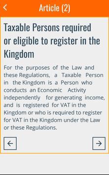 GCC VAT - ON THE GO screenshot 4