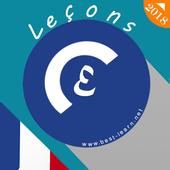 تعلم الفرنسية بشكل رائع سؤال وجواب icon