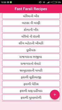 Fast Farali Recipes Gujarati poster