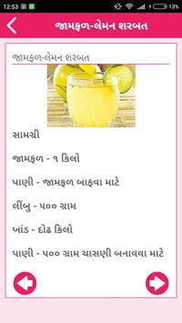 Juice Recipes in Gujarati apk screenshot