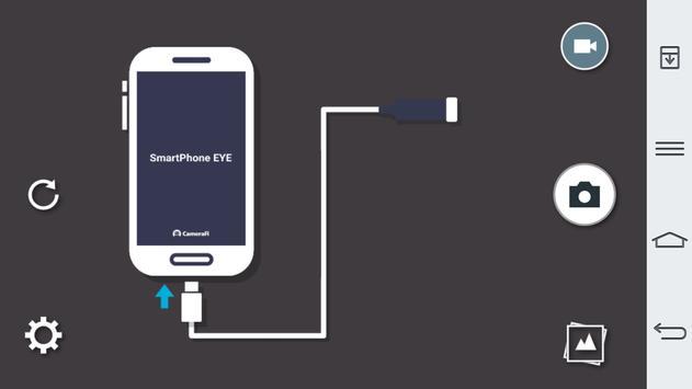 SmartPhone Eye screenshot 1
