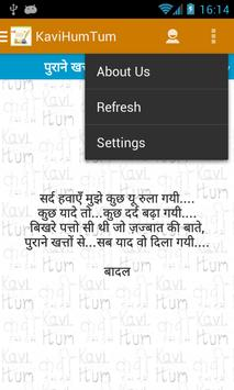 KaviHumTum apk screenshot
