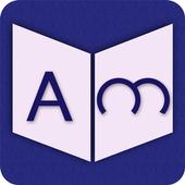 English To Myanmar Dictionary icon