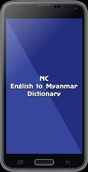 English To Myanmar Dictionary poster