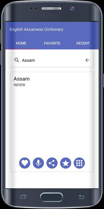 Free assamese static keypad ime apk download for android | getjar.
