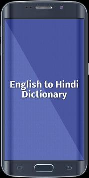 English To Hindi Dictionary poster