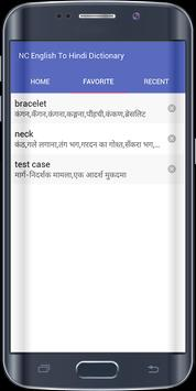 English To Hindi Dictionary screenshot 3