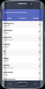 English To Kashmiri Dictionary screenshot 4