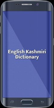 English To Kashmiri Dictionary poster